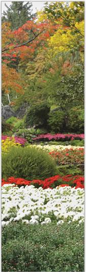 Lush Spring Garden Decorative Banner